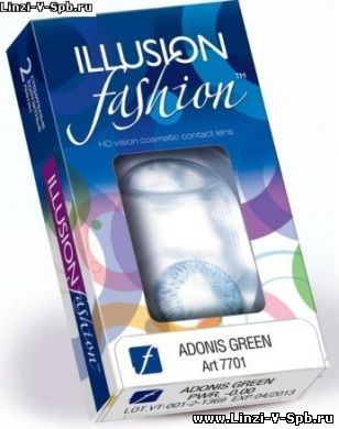 illusion_fashion_spb