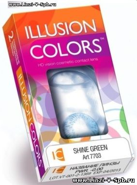 linzy_illusion_colors